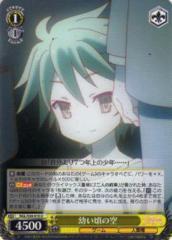NGL/S58-010 U - Young Sora