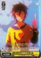 NGL/S58-013 C - Sora, Revealing the Trick of the Game