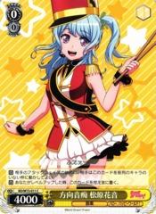 BD/W73-011 C - Kanon Matsubara, Poor Sense of Direction