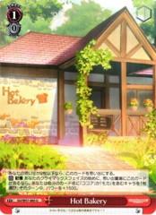 GU/W57-65 U - Hot Bakery