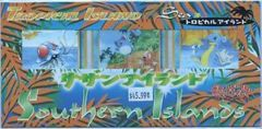 Sealed Pokemon Tropical Island SEA Southern Islands Set