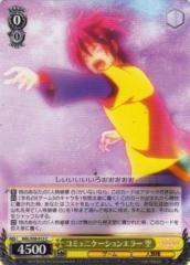 NGL/S58-012 C - Sora, Communication Error