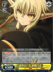 GBS/S63-006 R - High Elf Archer, Surefire Single Arrow