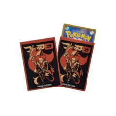 Lysandre & Pyroar Team Flare Sleeves 64 count