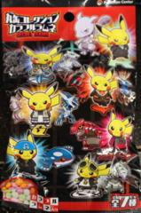 Pokemon Center Secret Teams  Randon Pikachu Collector Tin