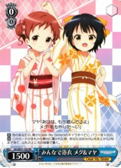 GU/W57-105 PR - Megu & Maya, Everyone in Yukata