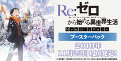 Re:Zero Memory Snow Playset