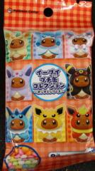 Pokemon Center Random Poncho Eevee Tin w/ Candies