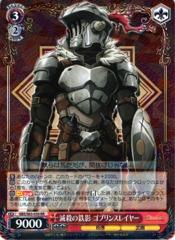 GBS/S63-030 RR - Goblin Slayer, Iron Shadow of Destruction