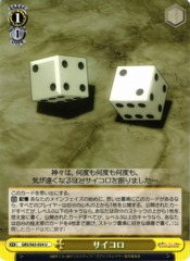 GBS/S63-024 U - Dice