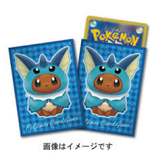 Pokemon Center Pretend Eevee Cosplay (Vaporeon) Sleeves 64 Count