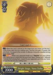 Bright Stage, Nana Daiba - RSL/S56-E013 U