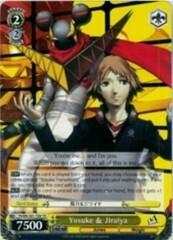 Yosuke & Jiraiya - P4/EN-S01-T08 - TD