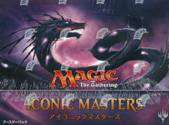 Iconic Masters Japanese Booster Box