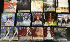 Fate/Apoc Budget Deck Japanese