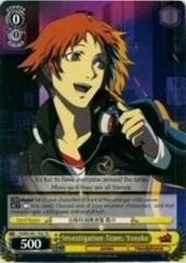 Investigation Team, Yosuke - P4/EN-S01-T02 - TD
