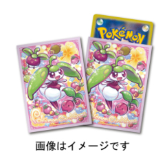 Pokemon Center Steenee Sleeves 64 Count