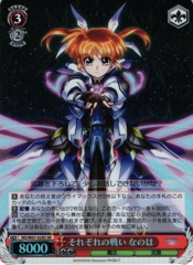 ND/W67-028S SR - Nanoha, Respective Battle