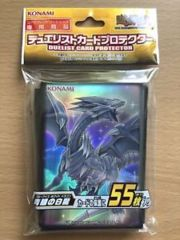 Japanese Yugioh Official Card Sleeve Protector Blue-Eyes White Dragon 55 count