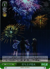 DC/WE30-09 R - Fireworks Launched Foil