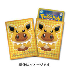 Pokemon Center Pretend Eevee Cosplay (Jolteon) Sleeves 64 Count