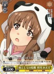 SBY/W64-018 C - Kaede Azusagawa, Crisis As a Sister