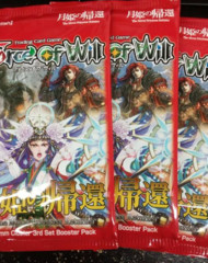 The Moon Priestess Returns Booster Pack x3