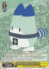 KMN/W51-003FR - Lucky Beast, Leave