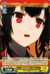 CC/S48-010U - Tsuru, Ninth Lord