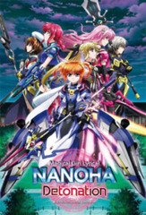 Magical Girl Lyrical Nanoha Detonation Booster Box