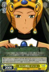 CC/S48-021C - Farrah, Queen's Associate