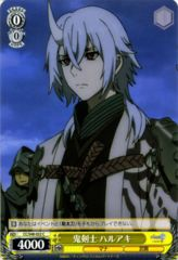 CC/S48-022C - Haruaki, Ogre Swordsman