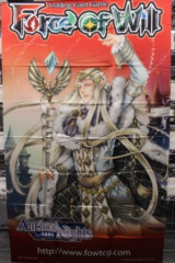 Force of Will Cloth Banner: Ancient Nights - Faerur Letoliel, King of Wind
