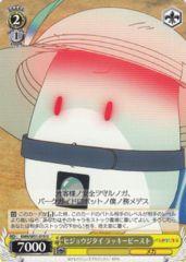 KMN/W51-019U - Lucky Beast, Emergency Situation