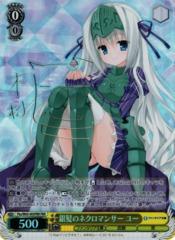 Eu, Silver-Haired Necromancer - Fkz/W65-003FBR FBR