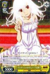MG/S39-005R - Nadeko Sengoku, Uroboro's Cat's Cradle
