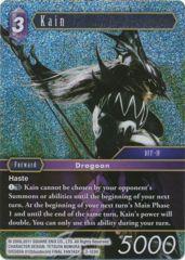 Kain (Hero) 2-103H Foil Promo