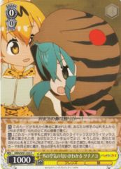 KMN/W51-022C - Tsuchinoko, Knowing the Smell of the Outside Air