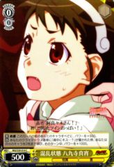 MG/S39-014C - Mayoi Hachikuji, Confused State