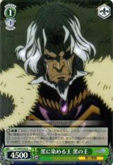 CC/S48-036U - Black King, King Dyeing Things in Black