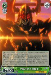 CC/S48-037U - Black Knight in the Twilight