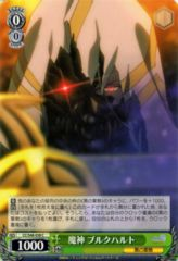 CC/S48-038C - Burckhardt, Demon