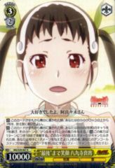 MG/S39-007R - Mayoi Hachikuji, Smiles Until the
