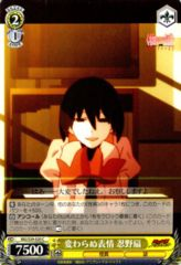 MG/S39-020C - Ougi Oshino, Unchanged Expression