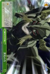 CC/S48-045CC - Power of Blackening