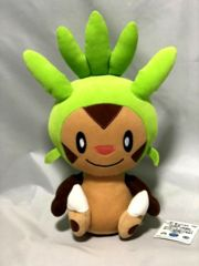 Banpresto 2014: Super DX Chespin