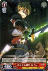 CC/S48-053R - Kain, Virtuous Mercenary