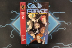 Gall Force: Eternal Story #2