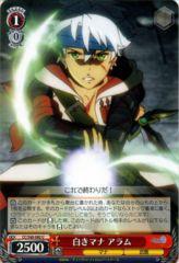 CC/S48-060U - Aram, White Mana