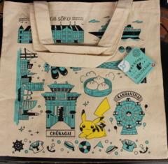 Poketabi Yokohama Tan Cloth Bag with Handles